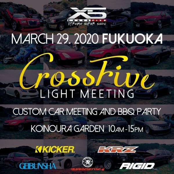 クロスファイブライトミーティング 2020(X5 CROSS FIVE Light Fukuoka 2020)