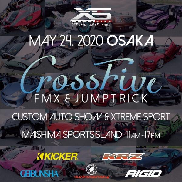 クロスファイブFMX & JUMP TRUCK2020
