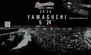 延期:スタンスネイション・ジャパン 山口 2020(STANCENATION Japan YAMAGUCHI 2020)