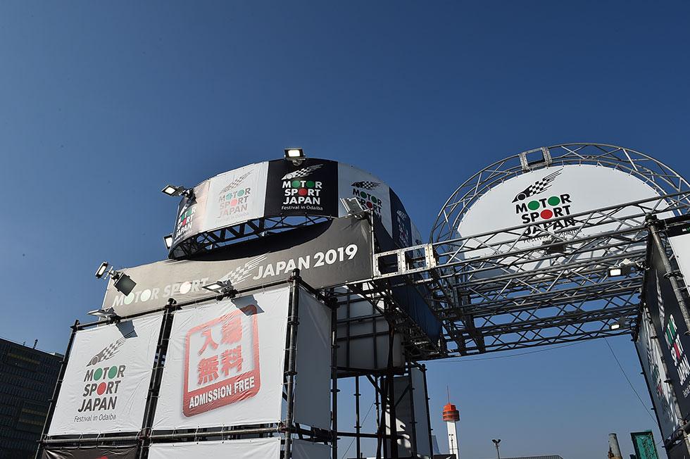 中止:モータースポーツジャパン2020 in 渋谷(MOTOR SPORT JAPAN2020)