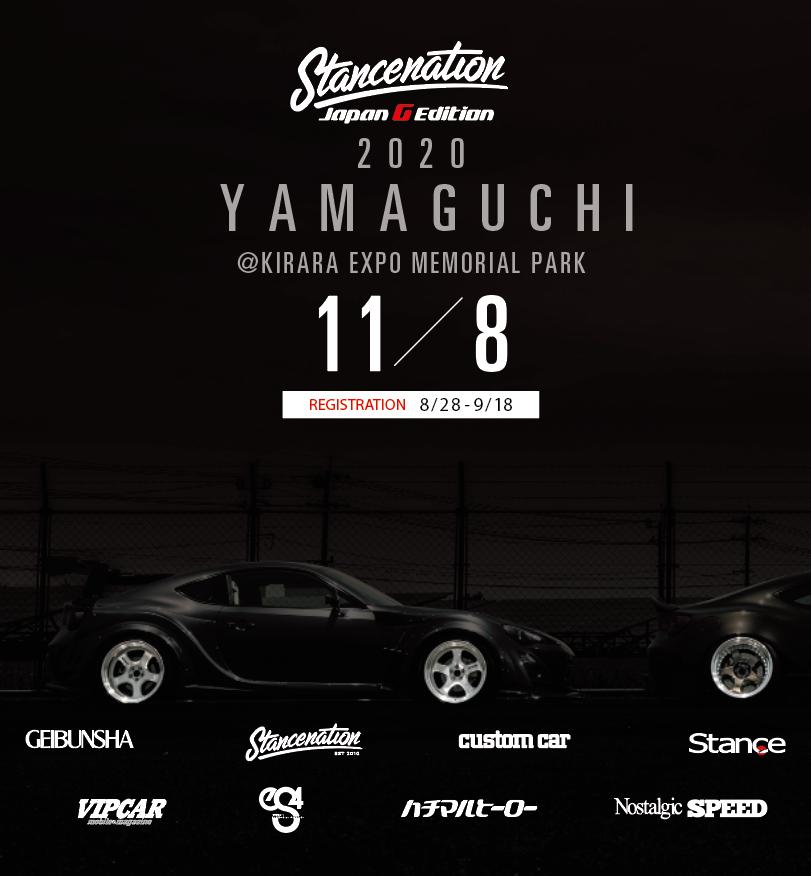 スタンスネイション ジャパン 山口(STANCENATION Japan YAMAGUCHI 2020)