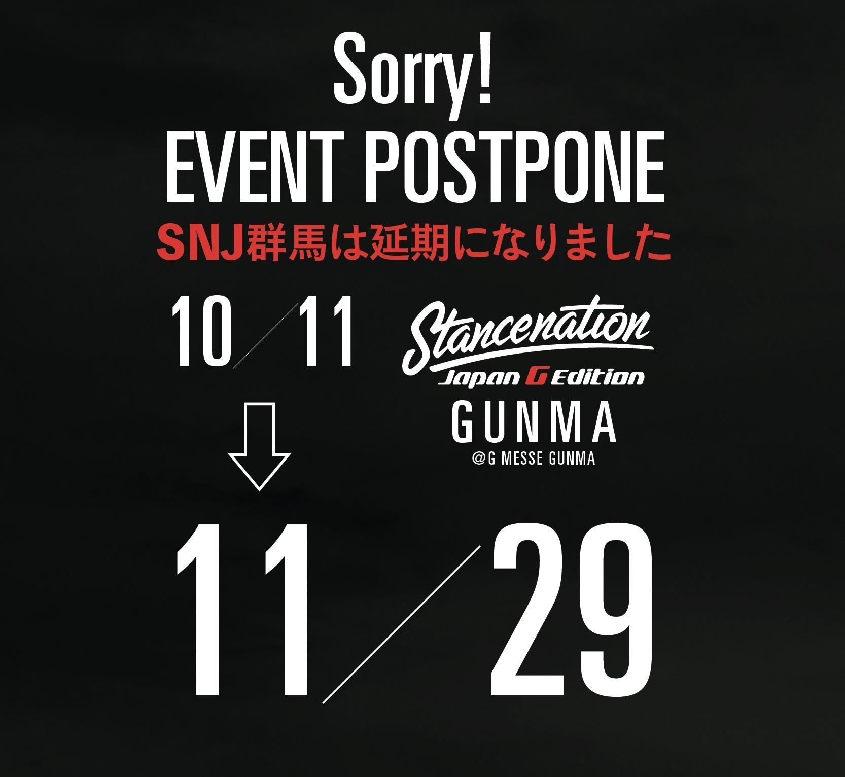 【台風で11/29に延期】スタンスネイション ジャパン 群馬 (STANCENATION JAPAN GUNMA)