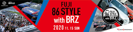 FUJI 86 STYLE with BRZ 2020