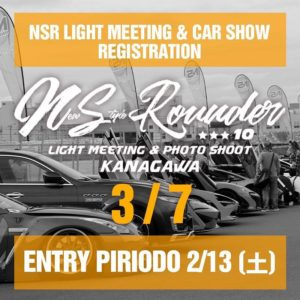 NS Rounder LIGHT MEETING & PHOTO SHOOT VOL.10 KANAGAWA
