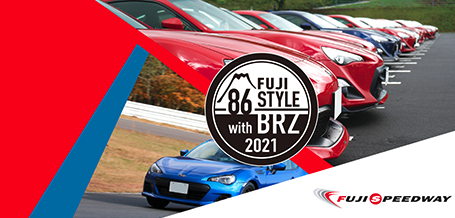 FUJI 86 STYLE with BRZ 2021(86スタイル)