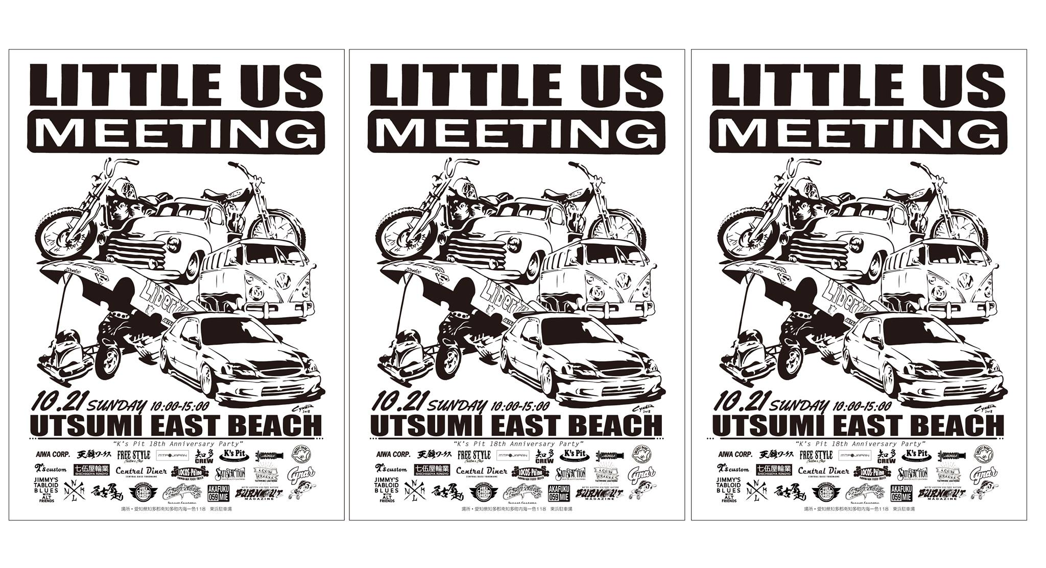 Little US Meeting