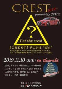 CREST 2019