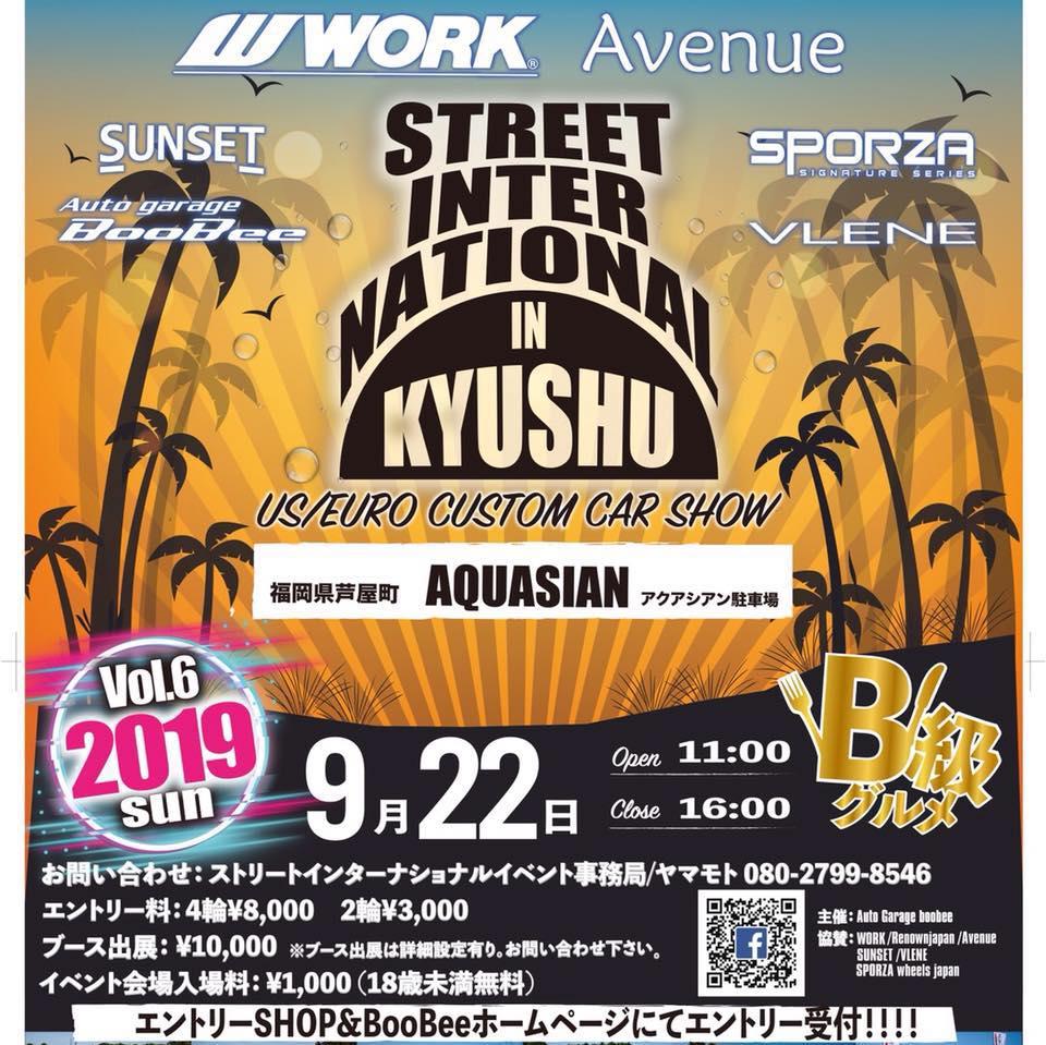 第6回 ストリート インターナショナル in 九州