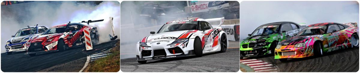 フォーミュラドリフト ジャパン年間レーススケジュール