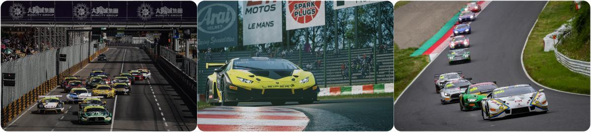 ブランパンGTアジアシリーズ年間レーススケジュール